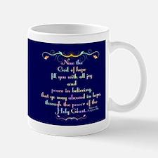 Romans 15:13 Rainbow Mug