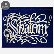 SHALOM (Produced by Moses Ashola) Puzzle