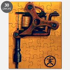 Yellow Machine Puzzle