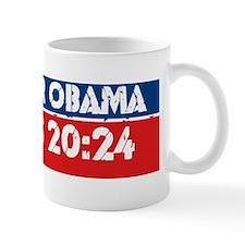 pfo_cp2 Mug