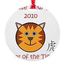 tiger1a Ornament