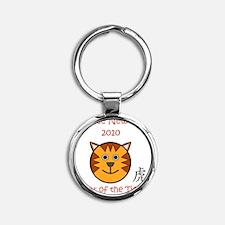 tiger1a Round Keychain