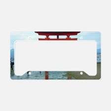 Miya Jima License Plate Holder