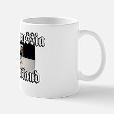 East Prussia Homeland Mug
