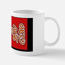 om-mani-padme-hum-rectangle-sticker-ora Mug