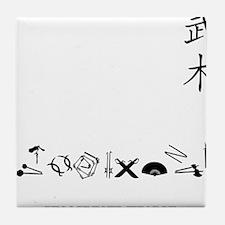 3-kungfu Tile Coaster