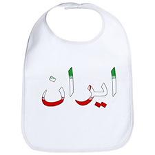 Iran Farsi T Shirt Persian Te Bib