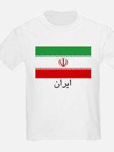 Iran T shirt in Farsi Iran Fl Kids T-Shirt