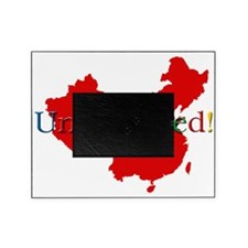 china-uncensored-search Picture Frame