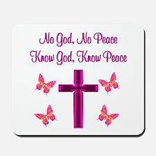 KNOW GOD Mousepad