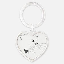 DonPianoTransA Heart Keychain