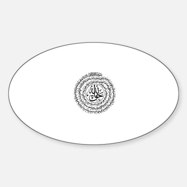 Ta'widh Oval Decal