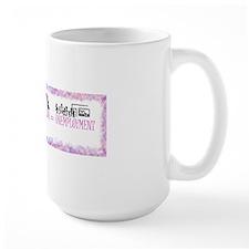 Road to Unemployment bmpr Mug