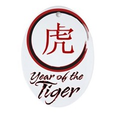 YearOf-tiger_red Oval Ornament