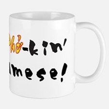 Vietnamese Mug