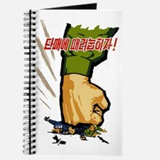 North Korean propaganda t-shirt Journal