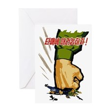 North Korean propaganda t-shirt Greeting Card