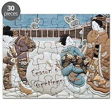 3 Maids Snowball xmas Puzzle