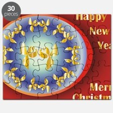 angels sky-1 Puzzle