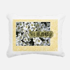 Summer Rectangular Canvas Pillow