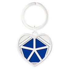 5th Corps Heart Keychain