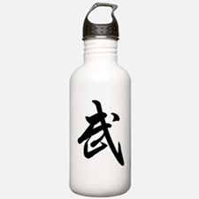Kung Fu Chinese Charac Water Bottle