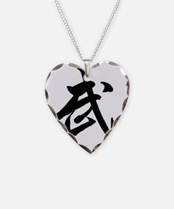 Kung Fu Chinese Character Necklace