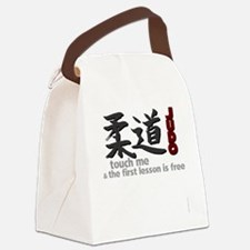 Judo shirt: touch me, first judo  Canvas Lunch Bag