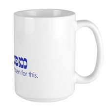 Destined for StarDom Star of David - Th Mug