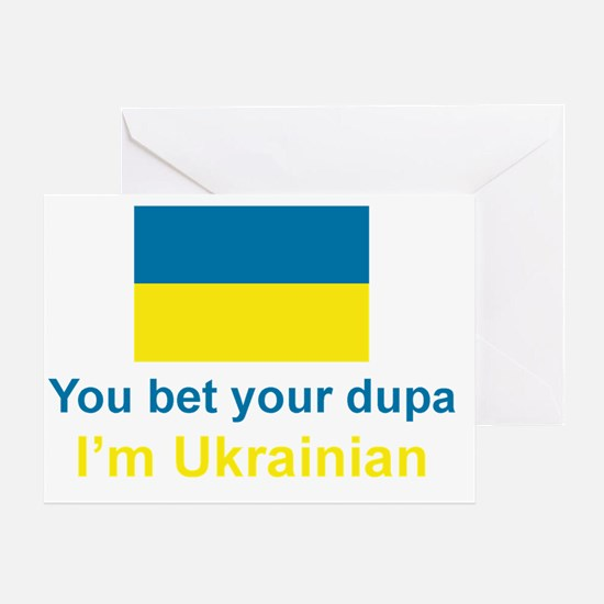 Ukraine_Dupa_Dark Greeting Card