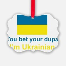 Ukraine_Dupa_Dark Ornament