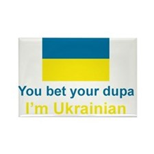Ukraine_Dupa_Dark Rectangle Magnet