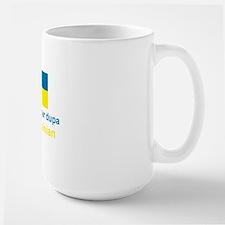 Ukraine_Dupa_Dark Large Mug