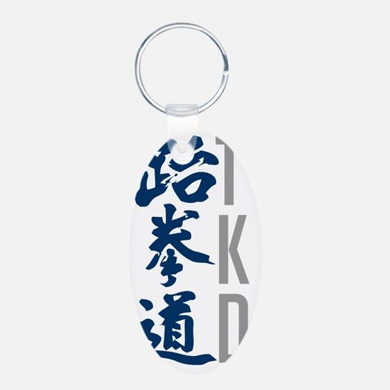 TKD shirts - simple, clean  Aluminum Oval Keychain