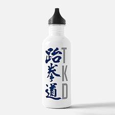TKD shirts - simple, c Sports Water Bottle