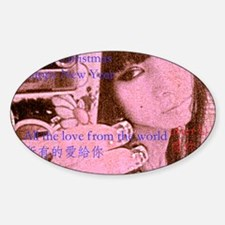 Love from Bai Ling Decal
