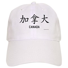 Canada in Chinese Baseball Cap