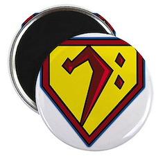 SuperBass Magnet