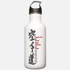 Karate-do shirts - tou Water Bottle