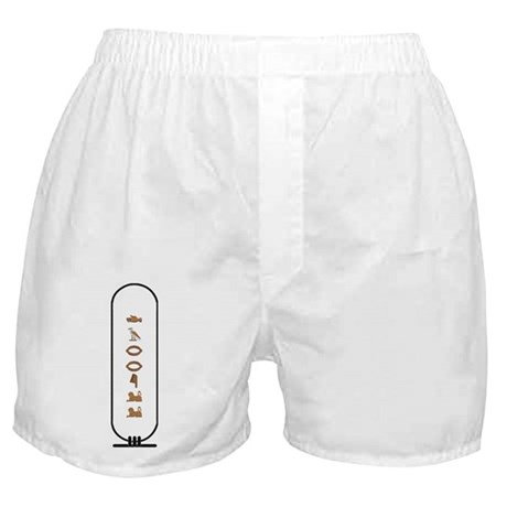 "Darrell in Hieroglyphics ""Col Boxer Shorts"