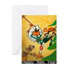 chatsourishappynewyear Greeting Card