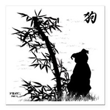 "bamboo_clear Square Car Magnet 3"" x 3"""
