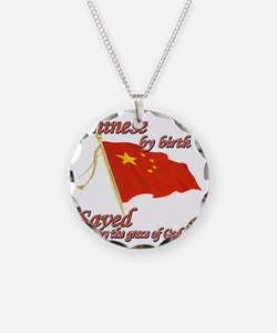 chinanew Necklace