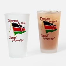 kenyanew Drinking Glass