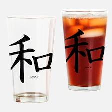 C-358  (kanji)K Drinking Glass