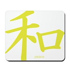 C-358  (kanji) Mousepad