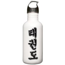 Vertical Hangeul TKD - Sports Water Bottle