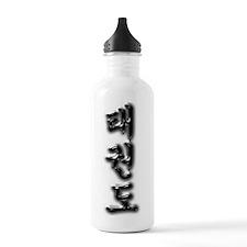 Vertical Hangeul TKD - Water Bottle