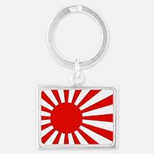 japan Landscape Keychain