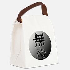 Mushin Sphere copy Canvas Lunch Bag